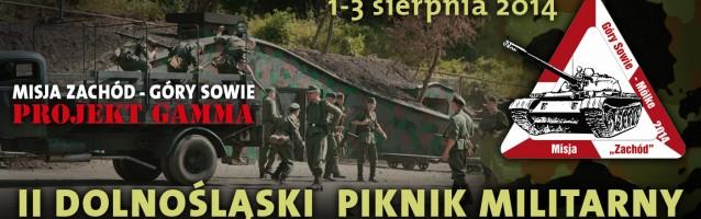 II Dolnosląski Piknik Militarny </br>01.08 – 03.08.2014 r.